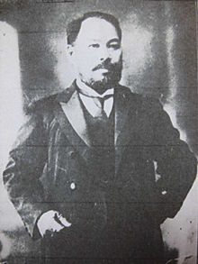 Father of Akazawa Masamichi.JPG