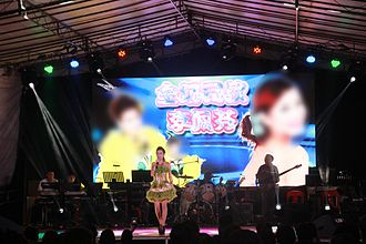 Getai - The Current Stage setup for major getai events C:2015