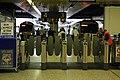 Fenchurch Street Station - geograph.org.uk - 913120.jpg