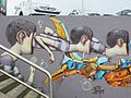 Festival of the Winds, XXIV - Graffiti - Bondi Beach, 2013.jpg