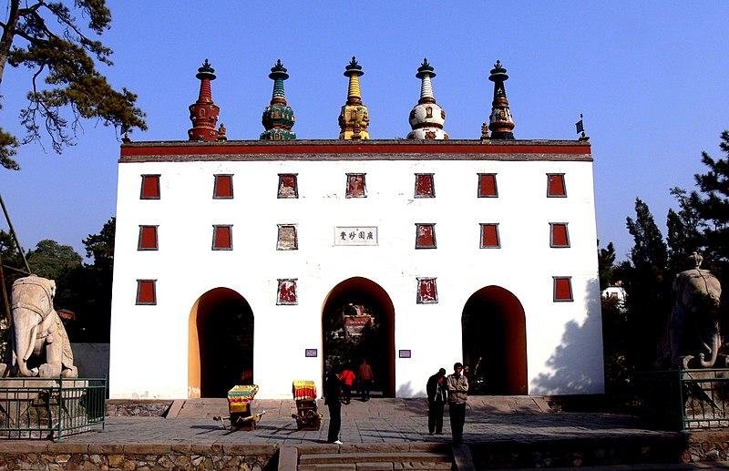 File:Five pagaoda gate.jpg