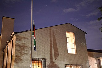 Winnie Madikizela-Mandela - Flag at half-staff at South African embassy in Tokyo on 4 April 2018