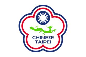 Chinese Taipei - Chinese Taipei Deaflympics flag