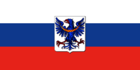 http://upload.wikimedia.org/wikipedia/commons/thumb/4/48/Flag_of_Slovenian_axis_supporters_during_WWII.png/200px-Flag_of_Slovenian_axis_supporters_during_WWII.png