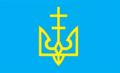 Flag of Volodymyr-Volynskyi Raion.png