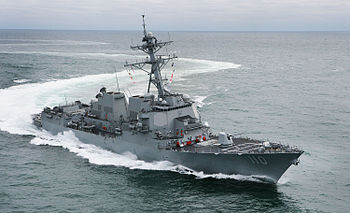 Flickr - DVIDSHUB - USS William P. Lawrence in the Gulf of Mexico.jpg