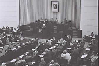 Flickr - Government Press Office (GPO) - Second session of the Knesset