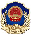 Food & Drug Administration enforcement badge of China.jpg