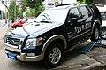 Ford Explorer Eddie Bauer 2009 (44268184471).jpg