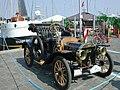 Ford Model S.jpg