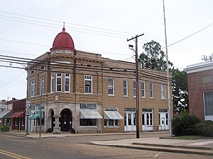 Fordyce, Arkansas - The historic Fordyce Home Accident Insurance Company building in downtown Fordyce, 2007