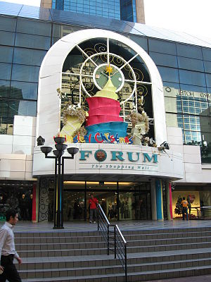 Forum The Shopping Mall - Image: Forum The Shopping Mall, Dec 05