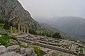 Foto 4-Oráculo de Delfos.jpg