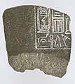 Fragment of a Dish Dedicated by Two Kings to the Goddess Hathor of Dendera MET 09.180.543 02.jpg