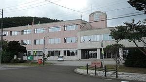 Fukushima, Hokkaido - Fukushima Town hall