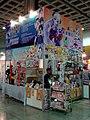 Future Digi booth, Taipei International Comics & Animation Festival 20160211.jpg