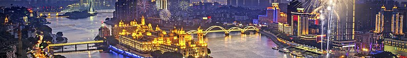 File:Fuzhou banner 01.jpg