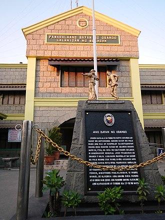 Obando, Bulacan - Image: Fvf Obando 0640 20