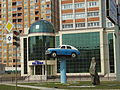 "GAZ-M-20 ""Pobeda"" as a memorial in Voronezh, Russia.jpg"