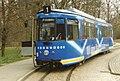 GT4 100 Jahre Straßenbahn Ulm.jpg