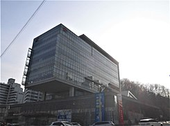 Gangwon Regional Communication Office and Wonju Post office.JPG