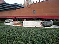 Gardens by the British Library - geograph.org.uk - 2149146.jpg