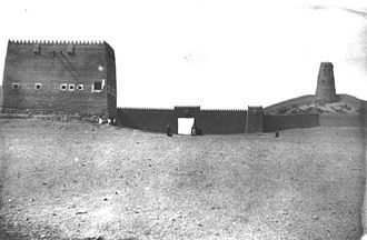 Ha'il - Gates of the city in the early 20th century