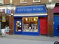 Gay's the Word, London, Bloomsbury, WC1 b.jpg