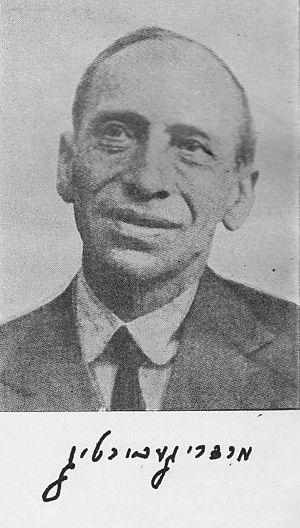 Mordechai Gebirtig - Portrait of Gebirtig