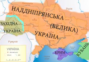 Dnieper Ukraine - Dnieper Ukraine or Great Ukraine (coloured orange) in the 19th century