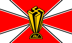 German American Bund - Flag of the German American Bund