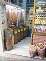 Gewürzladen in der Medina von Tanger.jpg