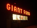 Giant Food Wisconsin Avenue.jpg