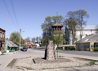 Giedraičiai - Giedraičiai Church and belfry
