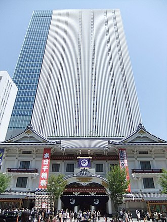 Kadokawa Dwango - The exterior of Kadokawa Dwango's main headquarters at the Kabuki-za Tower in Tokyo, Japan.