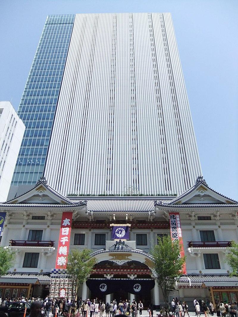 本社が入る歌舞伎座タワー