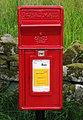 Glassnakille Skye Postbox.jpg