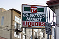 Go-Getters Market - Gough Street, Hayes Valley, San Francisco (24919340383).jpg