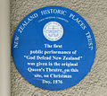 God Defend New Zealand blue plaque.jpg