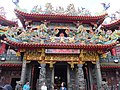 Gongtian Temple 拱天宮 - panoramio.jpg
