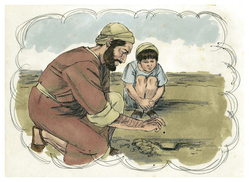 File:Gospel of Mark Chapter 4-11 (Bible Illustrations by Sweet Media).jpg