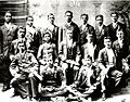 Graduating Class of the Kamehameha School for Boys, 1894.jpg