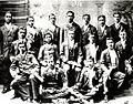 Graduating Class of the Kamehameha School for Boys, 1894.jpg