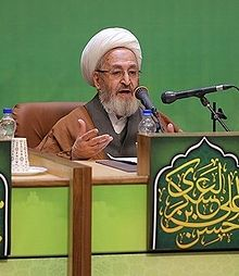 Grand Ayatollah Jafar Sobhani .jpg