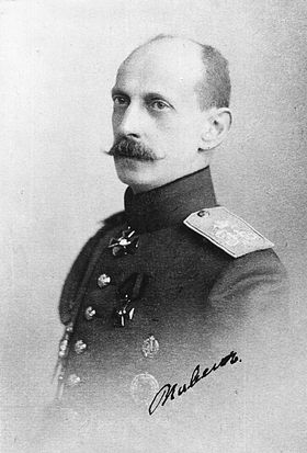 Великий князь Павел Александрович