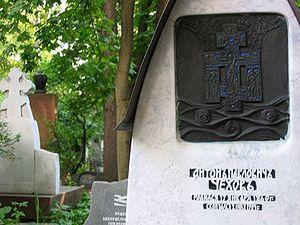 Novodevichy Cemetery - Image: Grave of Anton Chekhov