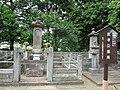 Grave of Ii Naotaka.jpg