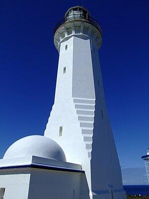Green Cape Lighthouse - Green Cape Lighthouse