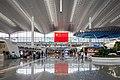 Guangzhou Baiyun International Airport T2.jpg