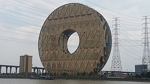 Guangzhou Circle Building.jpg